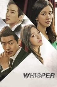 Whisper ตอนที่ 1-17 ซับไทย [จบ] HD 1080p