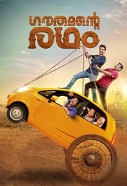 Gauthamante Radham (2020) 1080P 720P 420P Full Movie Download