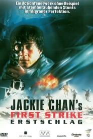 Jackie Chans Erstschlag 1996