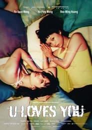 Watch U Loves You (2021)