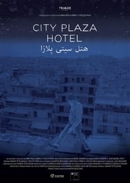 مشاهدة فيلم City Plaza Hotel مترجم