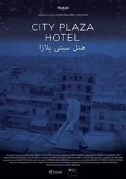 City Plaza Hotel (2019)