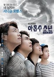 Plus Nine Boys ตอนที่ 1-14 ซับไทย [จบ] | อาถรรพ์รักคุณชายหมายเลข 9 HD