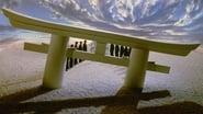 Mishima: una vida en cuatro capítulos imágenes