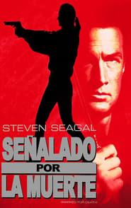 Señalado por la muerte (Marked for Death) (1990)