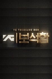 YG Treasure Box (2018)