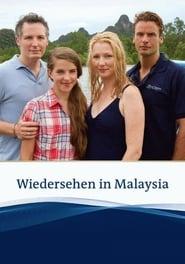 Ver Reencuentro en Malasia Online HD Español y Latino (2012)