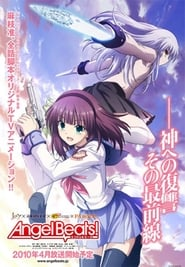 Angel Beats! streaming vf poster