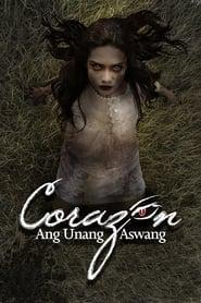 Corazon: Ang unang aswang (2012)