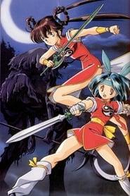 Devil Hunter Yohko 2 (1992)