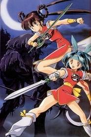 Poster Devil Hunter Yohko 2 1992