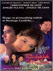 Watch Bulaklak ng Maynila (1999)