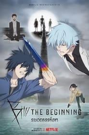 B: The Beginning: Season 2