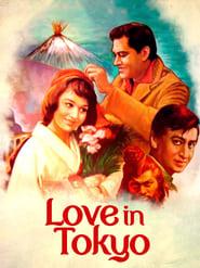 Poster Love in Tokyo 1966