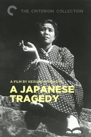 A Japanese Tragedy (1953)