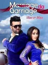 Marriage Da Garriage 2014