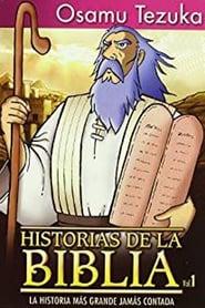 Historias de la Biblia 1997