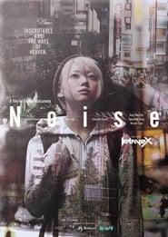 NOISE (2019) CDA Online Cały Film Zalukaj cały film online cda zalukaj