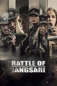 Battle of Jangsari (2019)