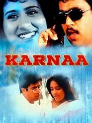 கர்ணா 1995