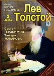 Affiche de Film Lev Tolstoy