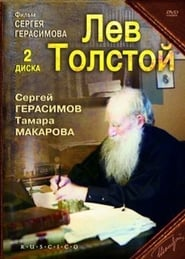 Lev Tolstoy image
