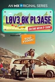 Poster Love Ok Please 2019