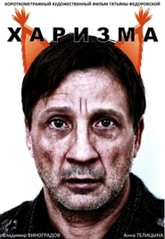 Charisma (2015) Online Lektor PL CDA Zalukaj