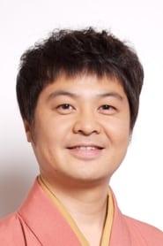 Hōsei Tsukitei
