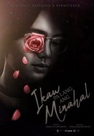 Watch Ikaw Pa Lang Ang Minahal: Digitally Restored (1992)