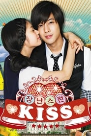 Playful Kiss / Mischievous Kiss (2010)