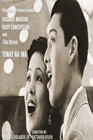 Tunay na Ina 1939