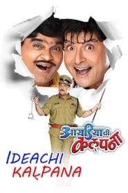 Ideachi Kalpana (2010) CDA Online Cały Film Online cda
