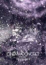 cinéma concret 2015