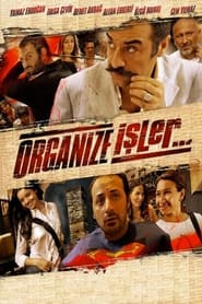 Magic Carpet Ride (2005)