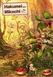 Hakumei and Mikochi (2018) poster