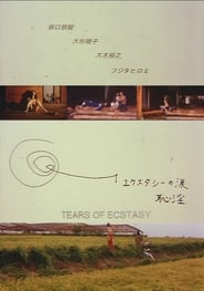 Tears Of Ecstasy (1995)