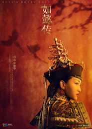 Image Ruyi's Royal Love in the Palace