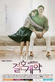 Marriage Contract Season 1 Episode 5