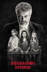 Nerkonda Paarvai (Hindi Dubbed)