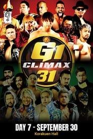 NJPW G1 Climax 31: Day 7 2021