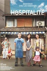 Hospitalité 2011