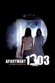 1303号室 (2007)