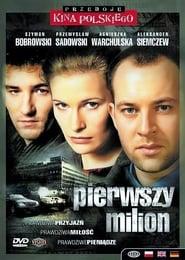 Pierwszy milion (2000)