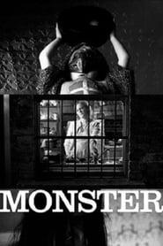 Monster (2005)