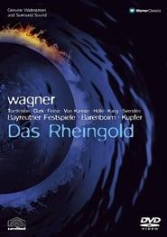 The Ring Cycle: Das Rheingold 1991