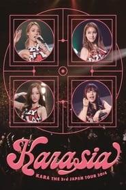 KARA THE 3rd JAPAN TOUR 2014 KARASIA 2014