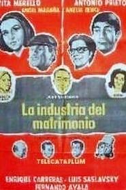 La industria del matrimonio 1965