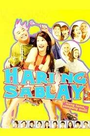 Watch Hari ng Sablay (2005)