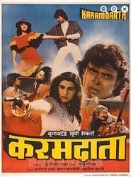 Karamdaata (1986)